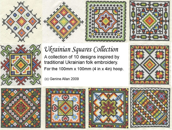 Ukrainian cross stitch squares machine embroidery by