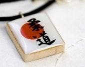 PENDANT - Judo Kanji with Red Circle Necklace Pendant