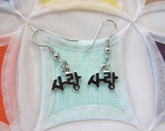 Sarang (Love) Korean Earrings