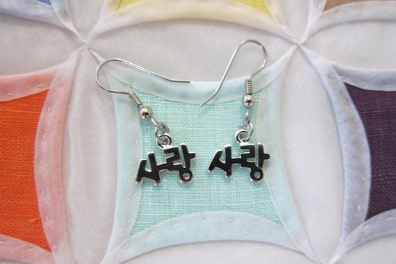 Sarang (Love) in Korean Earrings