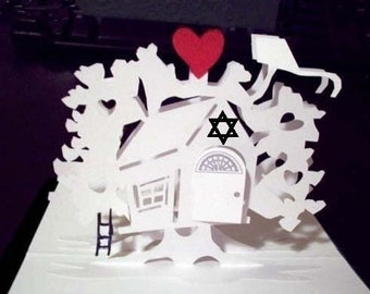 Jewish Treehouse Pop-Up Card 180 degrees with Kite and Ladder - Star of David over the door NO.8016