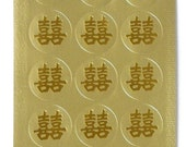 Seal Sticker 265.1 - Wedding - Chinese Character (Hei) in GOLD foil on a gold polished round seal - 100 pcs