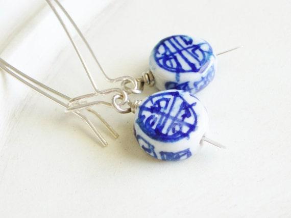 Blue Porcelain Jewelry - Silver - Dynasty