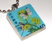 JAPAN -- Butterfly -- Vintage Postage Stamp Pendant -- OOAK -- Scrabble Tile