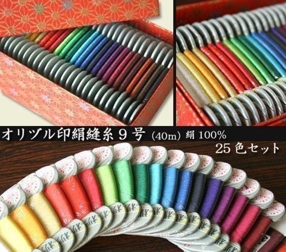 Silk Hand Sewing Thread Box Of 25 Card Spools No9 Orizuru