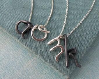 Oxidized Custom Initials Necklace
