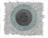 Judaic Greeting Card - Mulberry Grey - anjalicreations
