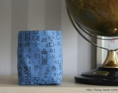 Mini Fabric Basket - Natural Color Cotton Canvas and Korean Old Text Pattern Poly mixed Cotton - Blue