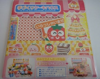Cute Japanese Origami Paper For Making An Origami Cake Shop