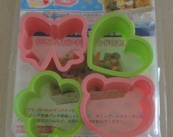 Cute Japanese Bento Lunch Box Rice Molds / Cookie Cutters / Ham / Cheese / Sandwich Cutters - Set Of 4 - Bow, Heart, Flower, Teddy Bear Face