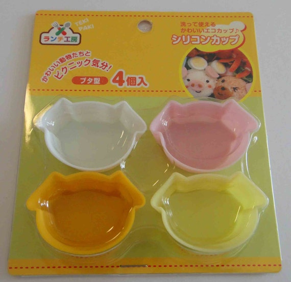 Japanese Silicone Reusable Pig Face Shaped Mini Cupcake Cups - Set Of 4 - Pink, Yellow, Orange, White
