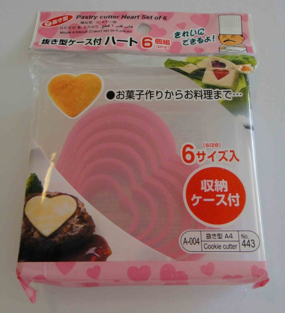 Cute Heart Shaped Pink Japanese Cookie Cutters - Set Of 6 - Comes In A Plastic Box