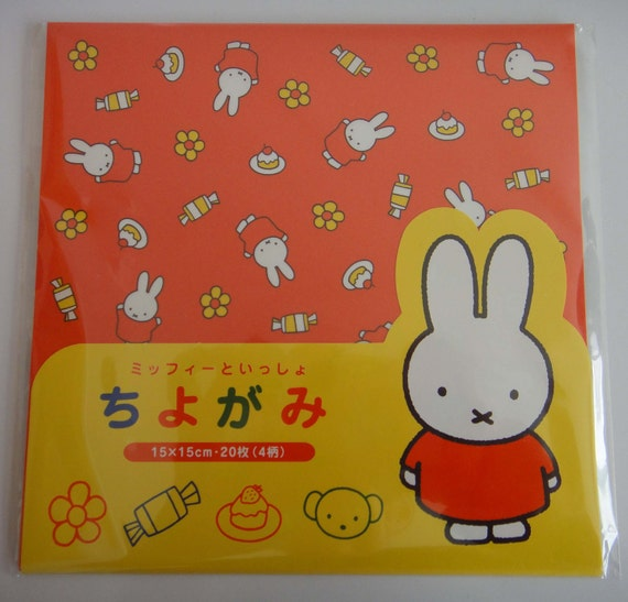 Cute miffy origami chiyogami paper