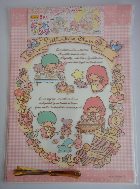 Sanrio Little Twin Stars Transparent Japanese Plastic Gift / Party Bags - Large Size - Lambs, Bunny Rabbits, Teddy Bears, Pancakes, Sewing