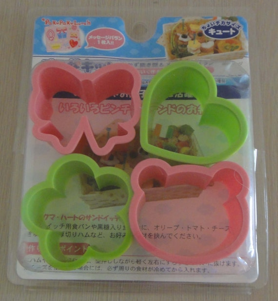 cute japanese bento lunch box rice molds cookie cutters. Black Bedroom Furniture Sets. Home Design Ideas