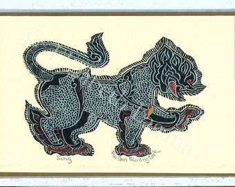 """3 Lagana Greeting cards, digitalized from Lagana's linoleum block prints, """"Sing,"""" plus 2 more of your choice"""