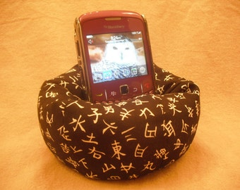 Cell Phone Bean Bag Chair or Kindle Kouch (eReader Rest) White Chinese Characters on Black