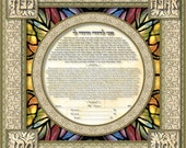 Ketubah - THE FOUR PILLARS - Chroma 2 - Includes Free Personalization