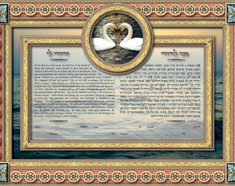 Ketubah - ENDLESS LOVE - Includes Free Personalization