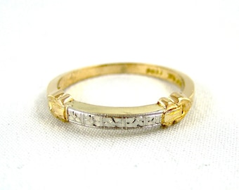 Vintage Wedding Band - 14K - 18K Gold - Circa 1960's - Retro Wedding Band