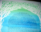 Papercut artwork Ketubah - Leafy Trees