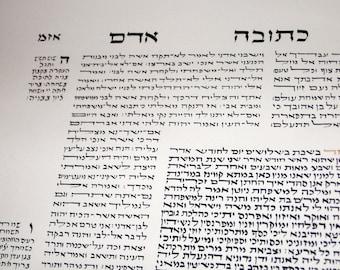 Talmud Page Ketubah