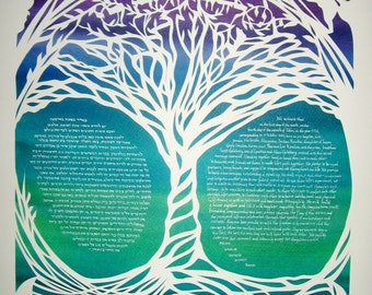 Tree of Life Ketubah - Robert Browning quotation - handcut papercut artwork - calligraphy - wedding - marriage - Judaica - ketuba