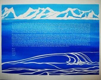 Surfers Wave Ketubah - papercut wedding artwork - ketuba - calligraphy