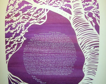 Cherry Tree Ketubah - handcut papercut on deep purple and rose background