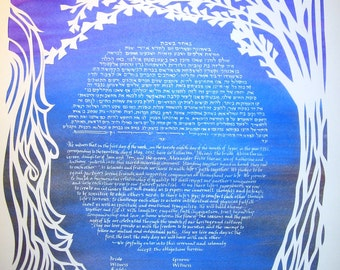 Papercut Ketubah - Waterfall NYC Skyline from the south of Manhattan