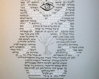 Hamsa Ketubah - All text - black white gray - cotton rag paper