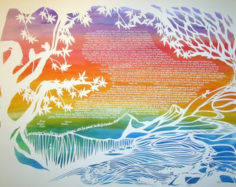 Dave Matthews Band Ketubah- Papercut artwork - great detail - rainbow background - calligraphy Hebrew and English