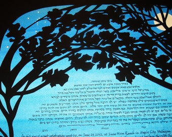 Papercut Ketubah - Evening Silhouette Ketubah - Michigan Women's Music Festival touch