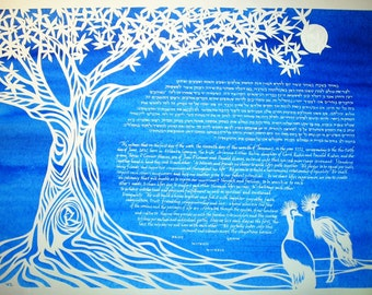 Baobab Tree and African Crowned Cranes Papercut Ketubah