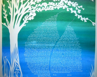 Ginkgo Tree Ketubah with flame shaped calligraphy text