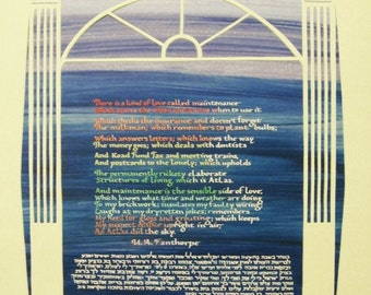 Commemorative Ketubah for Lesbian Couple