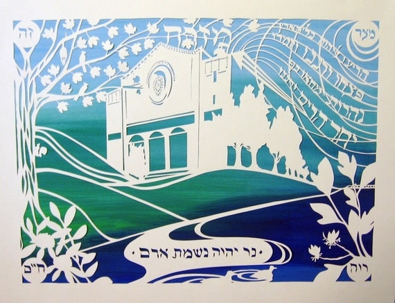Custom handcut Mizrah papercut - your own images and details - original design - 17x22 inches