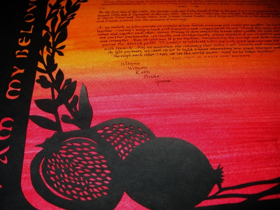 Silhouette Olive Tree and Pomegranates Ketubah