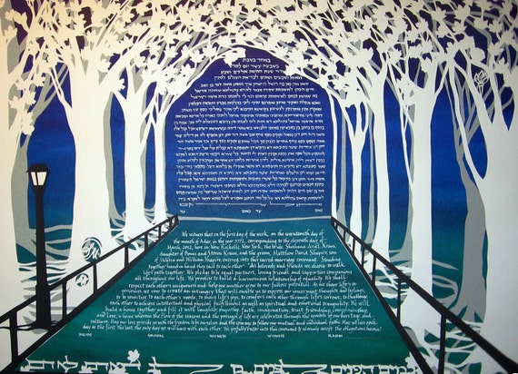 Central Park Tree Path Ketubah - multi-layered papercut artwork