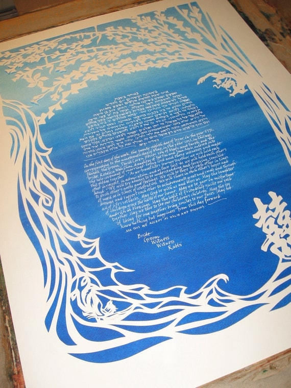 Papercut Ketubah - Ginkgo Tree Double Happiness Dragon and Phoenix - multiculti ketubah