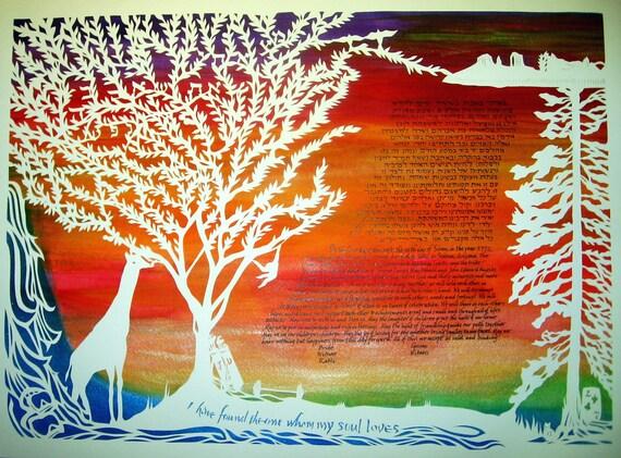 Marula and Pine Trees Meet - Papercut Artwork Ketubah