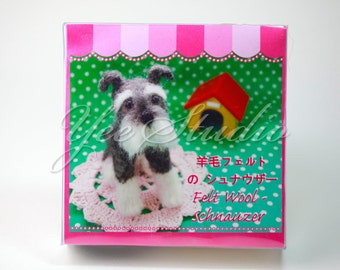 DIY handmade Needle Felt Wool Schnauzer Dog Kit Package