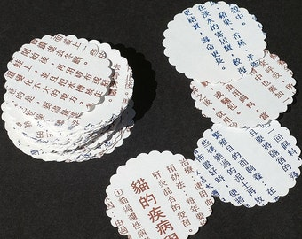 Chinese Paper Circles- 100 Chinese blue & brown scalloped paper circles, vintage scrapbooking supplies, party decor, wedding confetti