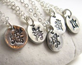 Silver Kanji Necklace Eco Friendly Bridesmaid Jewelry Zen Wedding Personalized Bridesmaid Necklace Japanese Characters Hand Stamped Silver