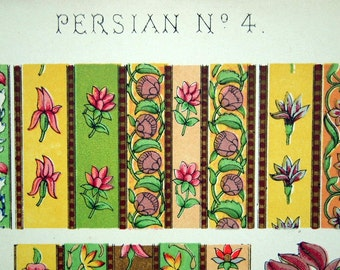 1865 Simply Stunning Antique Chromolithograph from the Grammar of Ornament by Owen Jones. Persian No. 4. Plate 47