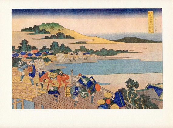 1930 Magnificent Vintage Colour Engraving for your Zen Atmosphere. Fukui Bridge in the Province of Echizen, by Hokusai
