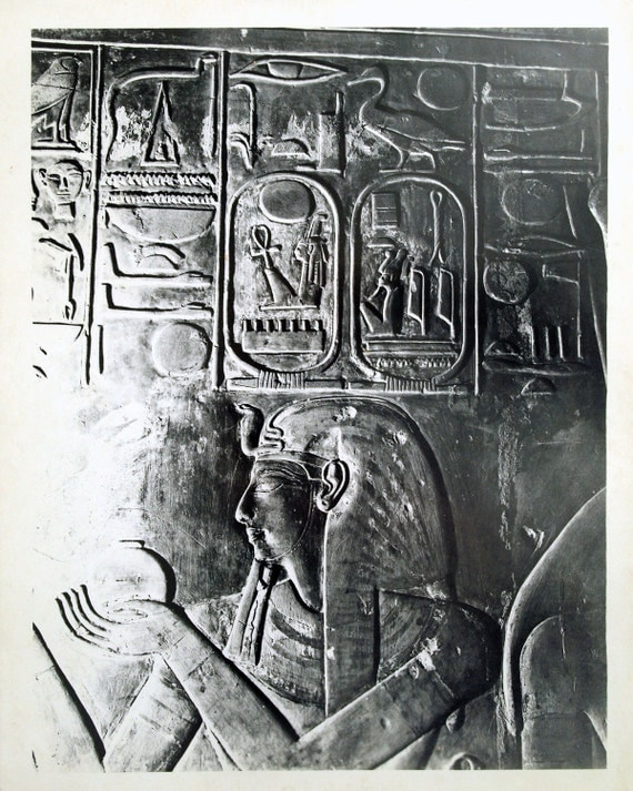 1940s or 50s Vintage Black and White Photograph of Egyptian Art from the Tomb of Seti I