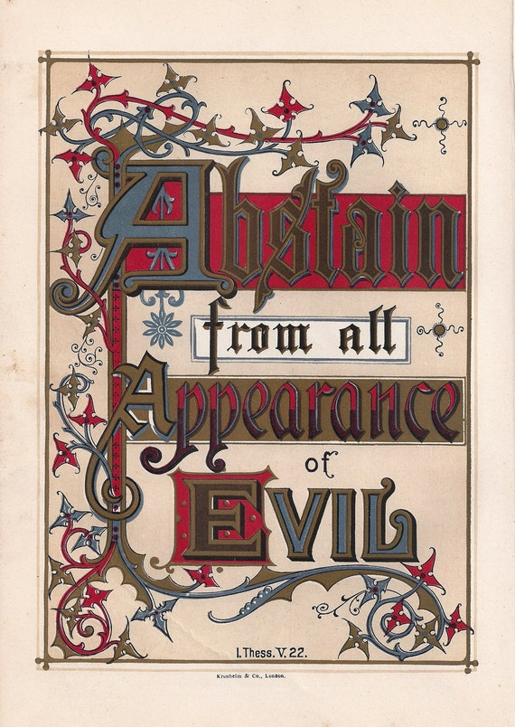 1906 Decorative Scriptural Quotation Chromolithograph. Abstain From All Appearance of Evil