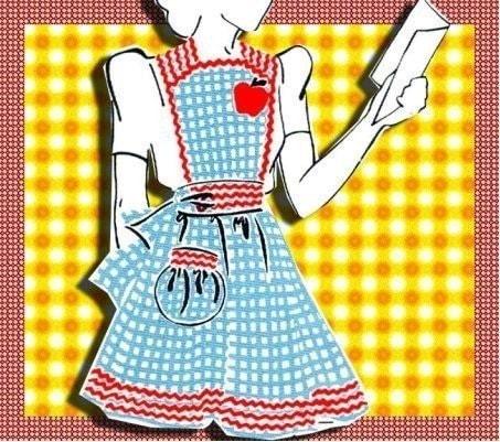 Retro Apron Pattern Vintage Sewing Pattern Apron Pattern