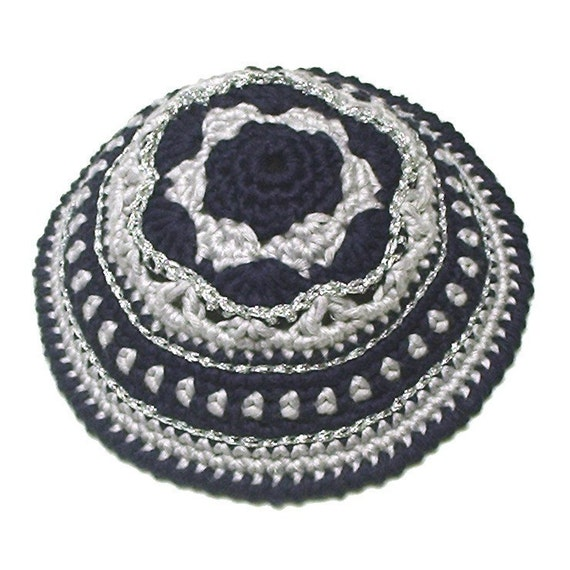 Crochet Yarmulke : PATTERN for Festive Crochet Kippah Yarmulke by ShiriDesigns
